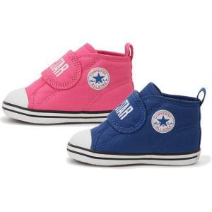 (A倉庫)CONVERSE コンバース BABY ALL STAR N BIGLOGO V-1 子供靴 スニーカー ハイカット 男の子 女の子 ベビー キッズ シューズ 靴 送料無料|fa-core