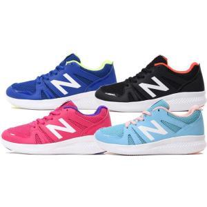 (B倉庫)new balance ニューバランス 紐靴タイプ NB KJ570 BYY BOY PKY 子供靴 スニーカー ジュニア 男の子 女の子 シューズ 靴 送料無料 smtb-TK|fa-core