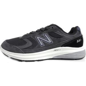 (A倉庫)new balance ニューバランス MW880 NB MW880 MB3 2E メンズスニーカー シューズ フィットネス ウォーキング 靴 送料無料|fa-core