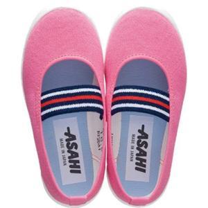 (B倉庫) アサヒ S01 スクールシューズ 上履き バレーシューズ キッズ 上靴 女の子 靴 日本製の画像