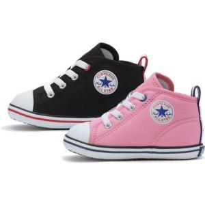 (A倉庫)CONVERSE コンバース スターテープ BABY ALL STAR N STARTAPE Z 子供靴 スニーカー ハイカット 男の子 女の子 ベビー キッズ シューズ 靴 送料無料|fa-core