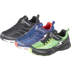 (A倉庫)スーパースター SS J929 防水設計 バネのチカラ パワーバネ 子供靴 スニーカー 男の子 キッズ ジュニア シューズ 靴 2019年モデル|fa-core