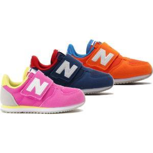 (B倉庫)new balance ニューバランス NB IV220 ORB NVR PKY 子供靴 スニーカー キッズ 男の子 女の子 靴 ベビーシューズ 送料無料|fa-core