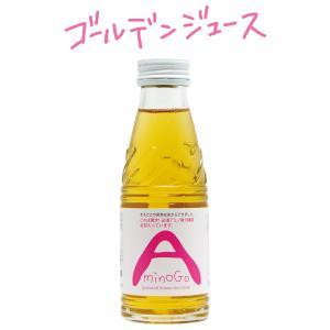 AminoGO(アミノジーオー)|fabala
