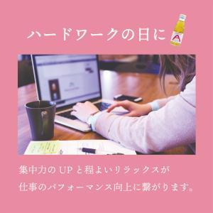 AminoGO(アミノジーオー)|fabala|04
