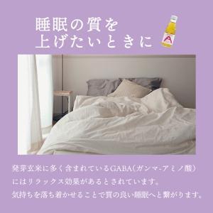 AminoGO(アミノジーオー)|fabala|05