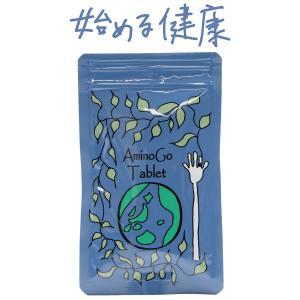 AminoGO Tablet(アミノジーオー・タブレット)|fabala