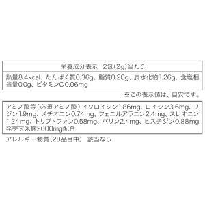 発芽玄米麹スティック|fabala|02