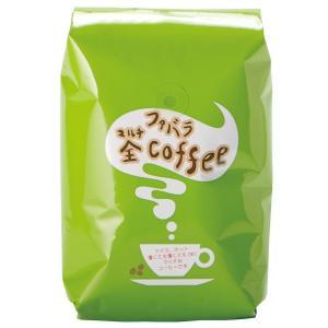 ファバラ全(マルチ)Coffee 320g|fabala