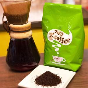 ファバラ全(マルチ)Coffee  320g|fabala|05