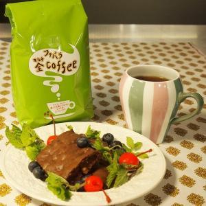 ファバラ全(マルチ)Coffee  320g|fabala|06