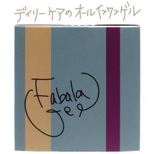 FABALA GEL (ファバラ ゲル) 肌荒れを防ぐオールインワンゲル|fabala