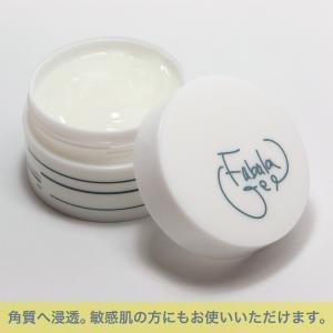 FABALA GEL (ファバラ ゲル) 肌荒れを防ぐオールインワンゲル|fabala|03