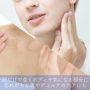 FABALA GEL (ファバラ ゲル) 肌荒れを防ぐオールインワンゲル|fabala|04