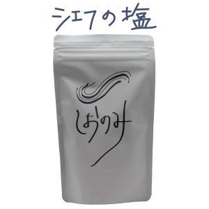 塩の味(しおのみ) 万能に使えるお塩|fabala