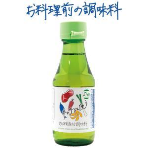 HALAL Kitchento-Tsukau(ハラール キッチンと使う)|fabala