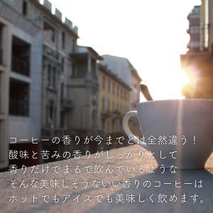ファバラ全(マルチ)Coffee マルチに使えるコーヒー 中挽き fabala 02