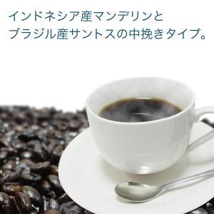 ファバラ全(マルチ)Coffee マルチに使えるコーヒー 中挽き fabala 03