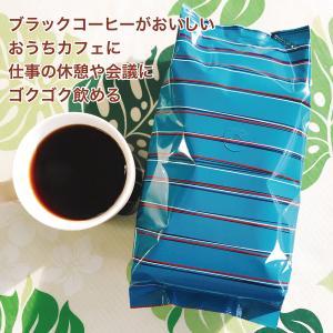ファバラ全(マルチ)Coffee マルチに使えるコーヒー 中挽き fabala 04
