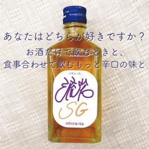 流岩 SG リッチリキュール 発芽玄米酒+清酒|fabala|02