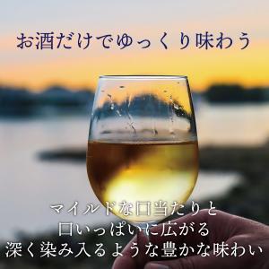 流岩 SG リッチリキュール 発芽玄米酒+清酒|fabala|03