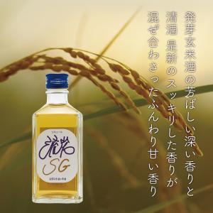流岩 SG リッチリキュール 発芽玄米酒+清酒|fabala|05