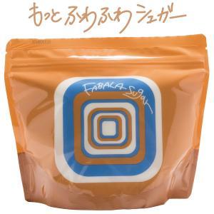 FABALA sugar. (ファバラシュガー)|fabala