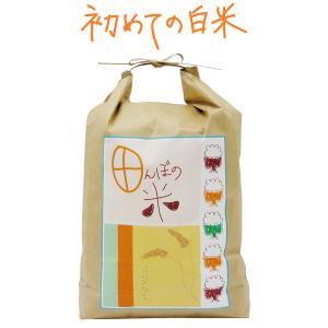 田んぼの米 5kg 昔懐かしいお米の味|fabala
