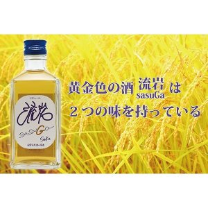 ファバラのお酒堪能セット fabala 03
