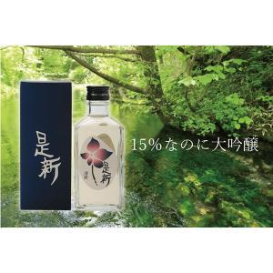 ファバラのお酒堪能セット fabala 05