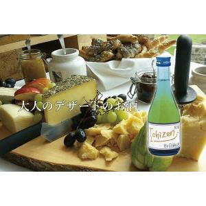 ファバラのお酒堪能セット fabala 09