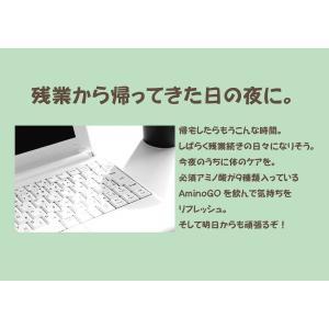 エネルギーチャージ!発芽玄米テイスティセット|fabala|05