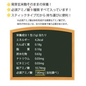 エネルギーチャージ!発芽玄米テイスティセット|fabala|10