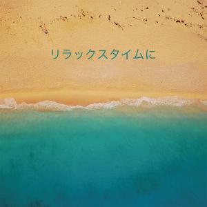 アーティスト名 MANA/CD やさしさ|fabala|05