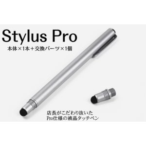 ◆Stylus Pro・万年タッチペン100×本体1本+交換1個 ・先端部分が交換できる新しいタイプ...