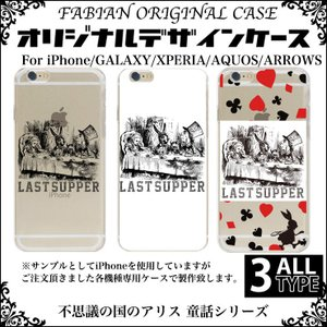 関連キーワード iPhoneXsMax iPhoneXs iPhoneX iPhoneXR iPho...