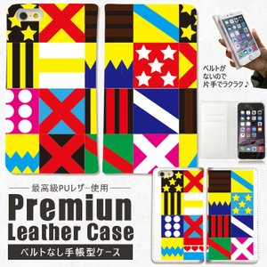 iPhone11 Pro Max Xs iPhoneXR 等iPhone対応 ベルトなし 手帳型 ケ...