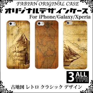 関連キーワード iPhone8 iPhone8Plus iPhone7 iPhone7Plus Gl...