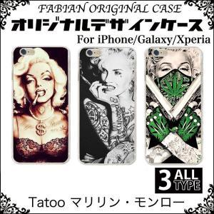 iPhone7 Plus iPhone6s Plus iPhone SE 6 5s ケース XPERIA GALAXY マリリン モンロー/Tattoo/タトゥー/ギャングスタイル  レビュー記入でメール便 送料無料