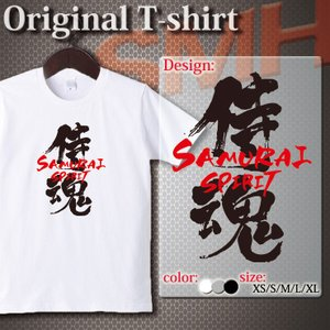 Tシャツ カットソー UNISEX サムライ魂 侍魂 サムライスピリッツ ロゴ 日本人ならサムライT...