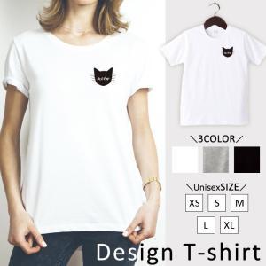 Tシャツ 半袖 ワンポイント シルエット 猫 ネコ ねこ キャット にゃんこ 白黒 シンプル ペア ...