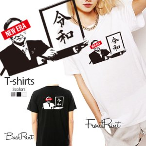 令和  Tシャツ 限定100 グッズ 新元号 JAPANESE NEW ERA 記念 カットソー ス...