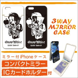 関連キーワード iPhone7 iPhone6s iPhone6 4.7