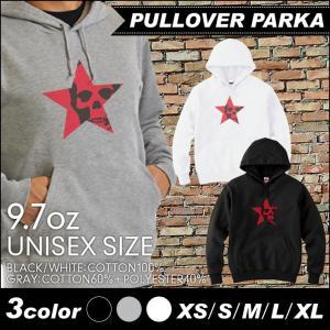 デザイン パーカー ブラック グレー ホワイト XS S M L XL  ユニセックス メンズ レディース スウェット プルオーバー スター 星 レッド 赤 ドクロ|fabian