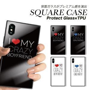 iPhone11 Pro Max 背面ガラス スクエアケース iPhone XR XS MAX iP...