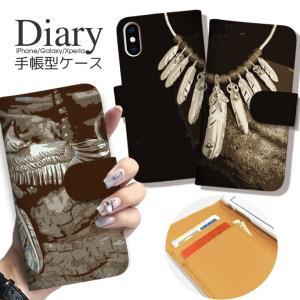 手帳型ケース  iPhone8 Plus iPhone7 P...