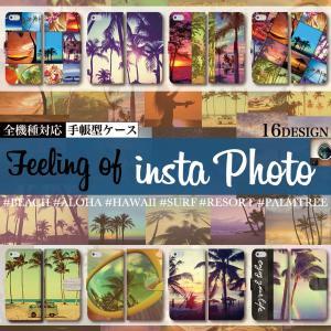 instagram 風 ハワイ アロハ 写真 photo iPhoneSE2 ケース iPhone1...