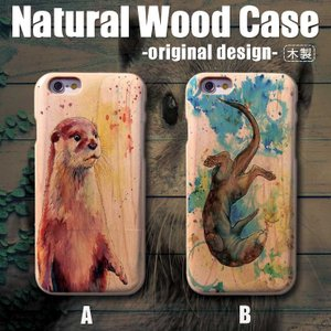 iphoneX iPhone8 Plus wood Xper...