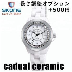 腕時計 レディース 白 安い セラミック 時計 防水  40代 30代 20代 10代 ランキング ...