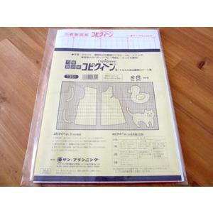 [方眼] 製図用紙 750mm×1050mm (3枚入) [KH] 1351 コピクィーン fabrichouseiseki